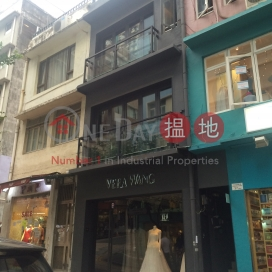 士丹頓街39號,蘇豪區, 香港島