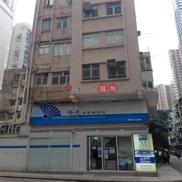 新村街1號 (1 Sun Chun Street) 銅鑼灣|搵地(OneDay)(3)