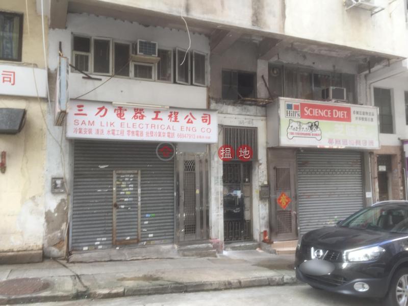 翠鳳街16號 (16 Tsui Fung Street) 慈雲山|搵地(OneDay)(1)