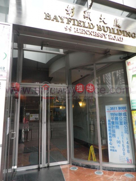 香港搵樓|租樓|二手盤|買樓| 搵地 | 寫字樓/工商樓盤出租樓盤灣仔886呎寫字樓出租