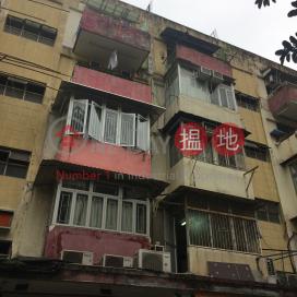 76 Ho Pui Street|河背街76號