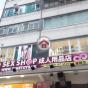 No.40 Jardine\'s Bazaar (No.40 Jardine\'s Bazaar) Wan Chai DistrictJardines Bazaar40號|- 搵地(OneDay)(1)