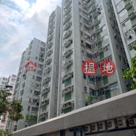 Block D Hang Chien Court Wyler Gardens,To Kwa Wan, Kowloon