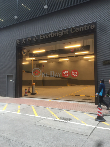 Everbright Centre (Everbright Centre) Wan Chai|搵地(OneDay)(2)