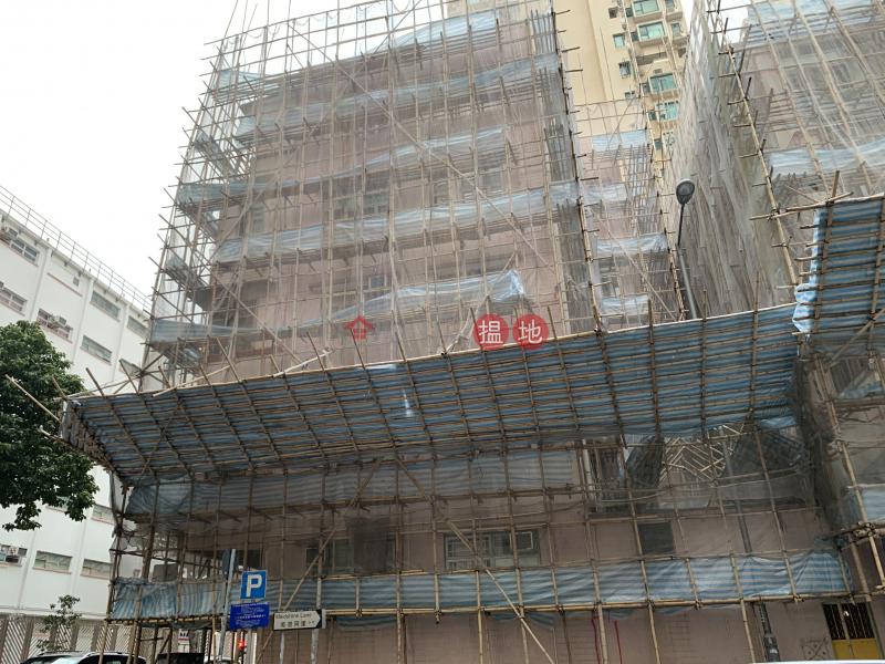 1 Maidstone Lane (1 Maidstone Lane) To Kwa Wan|搵地(OneDay)(2)