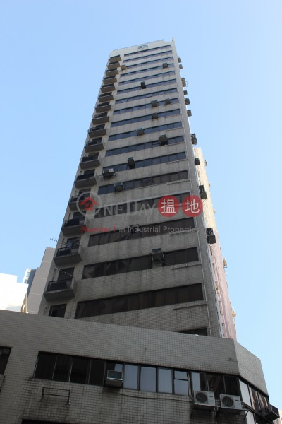 Well View Comm Building (Well View Comm Building) Sheung Wan|搵地(OneDay)(5)