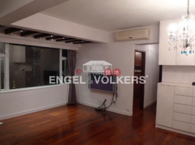 2 Bedroom Flat for Sale in Sai Ying Pun | 80-82 Bonham Road | Western District, Hong Kong, Sales, HK$ 14M