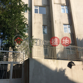 84 Repulse Bay Road|淺水灣道84號