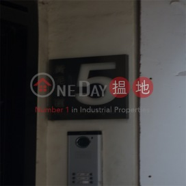 5-5A Wong Nai Chung Road,Happy Valley, Hong Kong Island