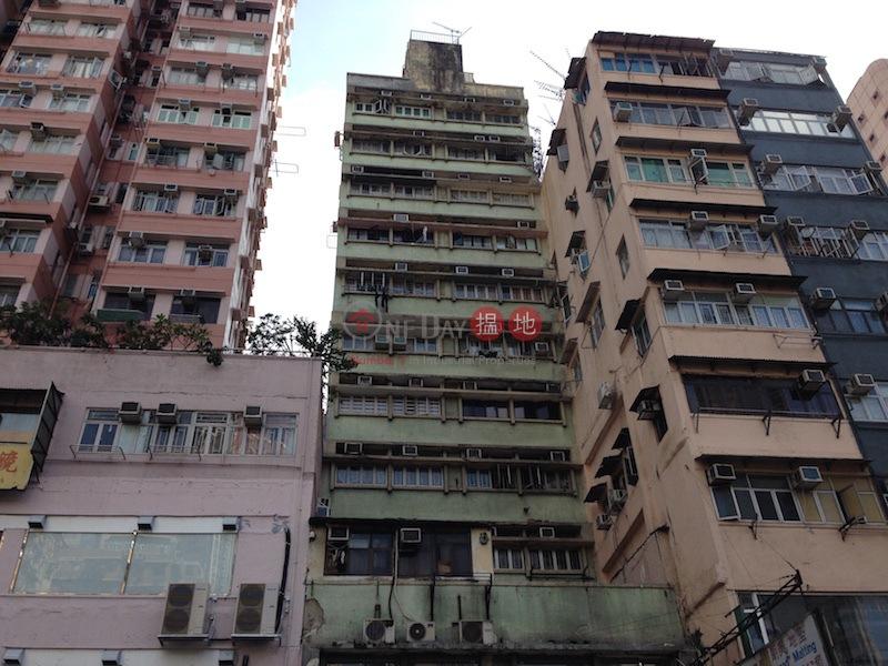 Tin Po House (Tin Po House) Mong Kok|搵地(OneDay)(2)