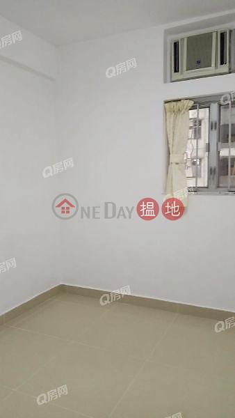 Charming Garden Block 17 | 2 bedroom Mid Floor Flat for Rent | 8 Hoi Ting Road | Yau Tsim Mong, Hong Kong, Rental | HK$ 15,580/ month