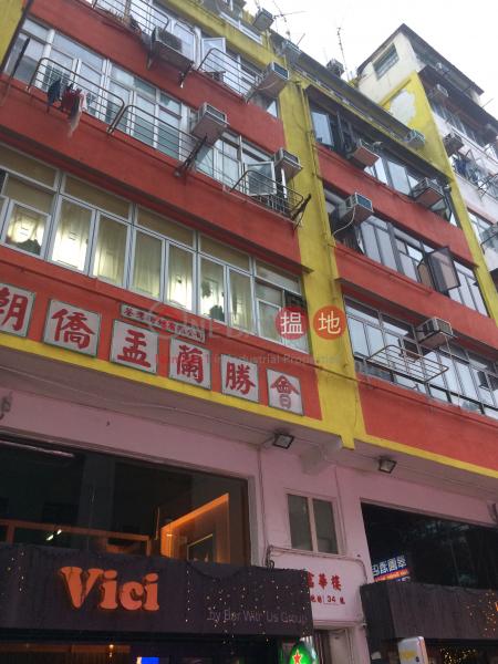 Fu (Foo) Wah House (Building) (Fu (Foo) Wah House (Building)) Tsuen Wan East|搵地(OneDay)(1)