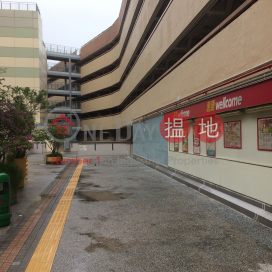 Kwai Shing West Estate Block 4|葵盛西邨 4座