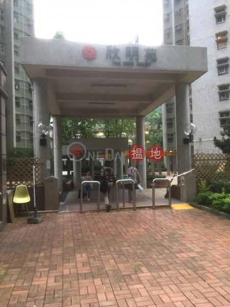 欣明苑, 欣蘭閣 (D座) (Yan Ming Court, Yan Lan House Block D) 將軍澳|搵地(OneDay)(4)