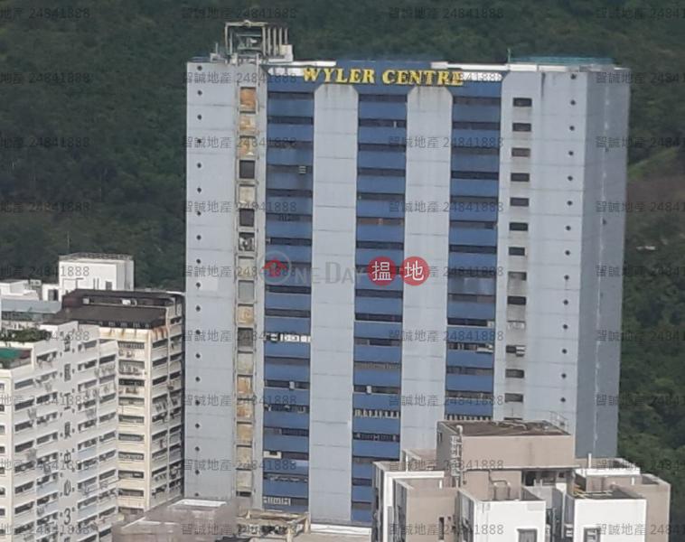 即電 64369325 林生│62283434 潘生, Wyler Centre 偉倫中心 Rental Listings | Kwai Tsing District (00099438)