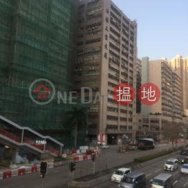 Superluck Industrial Centre Phase 2,Tsuen Wan West,