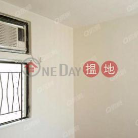 Heng Fa Chuen Block 21 | 2 bedroom High Floor Flat for Rent