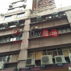 Ashley Mansion,Tsim Sha Tsui, Kowloon