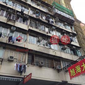 227B Hai Tan Street,Sham Shui Po, Kowloon
