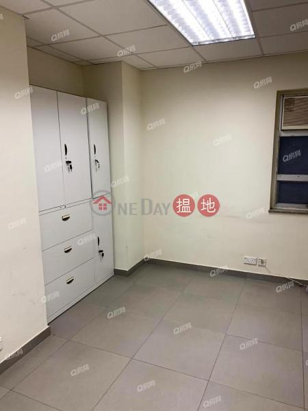 HK$ 25,000/ 月|遠東大廈油尖旺鄰近地鐵,四通八達,間隔實用《遠東大廈租盤》