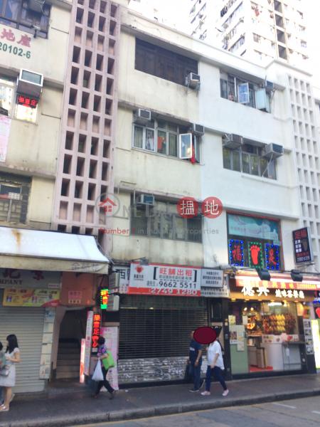 東勝道3號 (3 Tung Sing Road) 香港仔 搵地(OneDay)(2)
