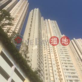 雅濤閣 2座,黃竹坑, 香港島
