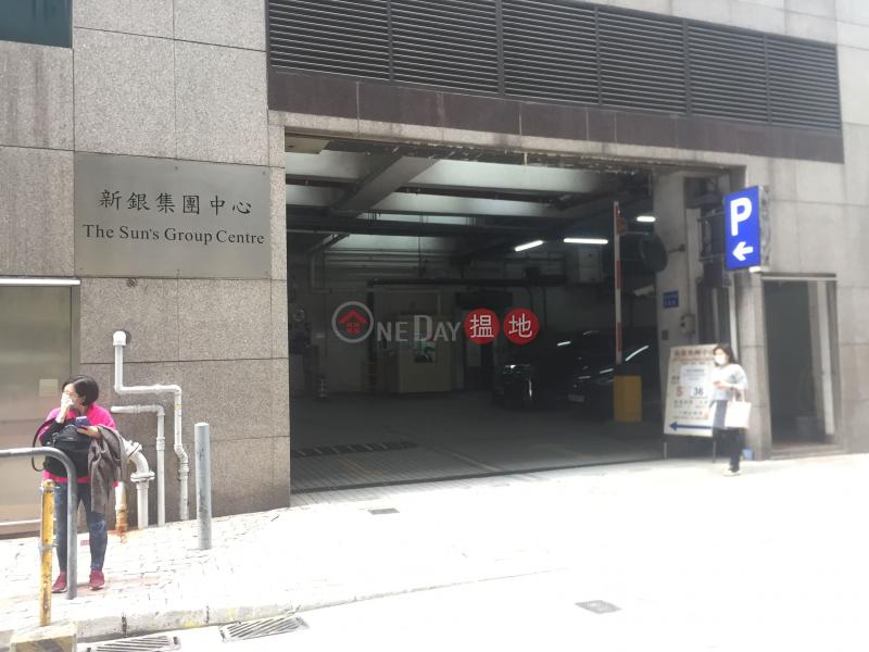 The Sun\'s Group Centre (The Sun\'s Group Centre) Wan Chai|搵地(OneDay)(1)