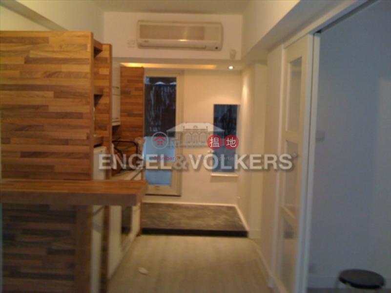 27-29 Elgin Street, Please Select | Residential, Sales Listings, HK$ 7.5M