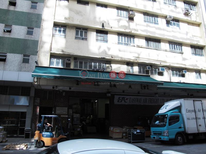 Dah Way Industrial Building (Dah Way Industrial Building) Kwun Tong|搵地(OneDay)(2)