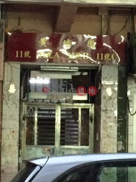 黃埔街11C號 (11C Whampoa Street) 紅磡|搵地(OneDay)(3)