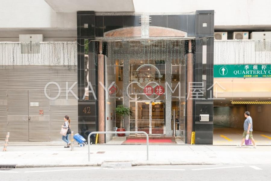 HK$ 2,045萬匯豪閣-西區|2房2廁,極高層匯豪閣出售單位