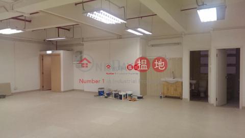 Fo Tan Office Deco Sha TinWah Lok Industrial Centre(Wah Lok Industrial Centre)Rental Listings (maggi-03507)_0