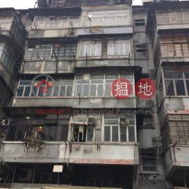 32 Tonkin Street|東京街32號
