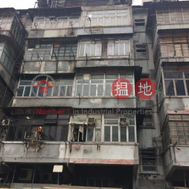 32 Tonkin Street,Sham Shui Po, Kowloon