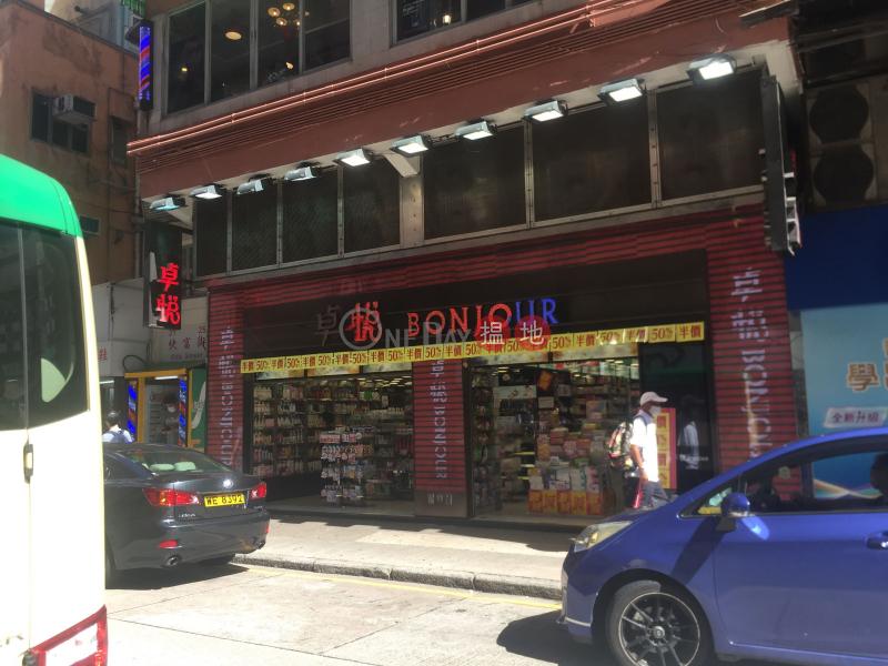 25-27 Fife Street (25-27 Fife Street) Mong Kok|搵地(OneDay)(2)