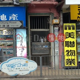 173 Wong Nai Chung Road,Happy Valley, Hong Kong Island