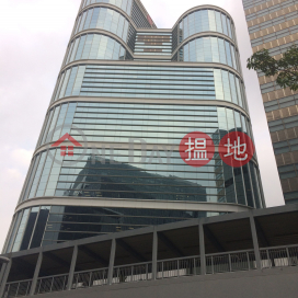 Citic Tower|中信大廈