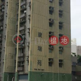 Hong Shui Court|康瑞苑