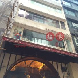德己立街52號,中環, 香港島