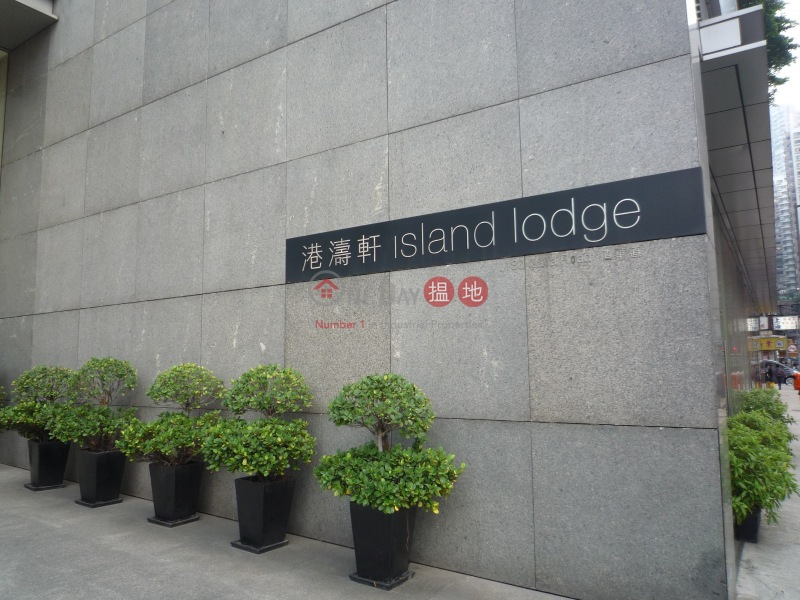 Island Lodge (Island Lodge) North Point|搵地(OneDay)(5)