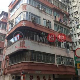 Lok Po House,Shek Tong Tsui, Hong Kong Island