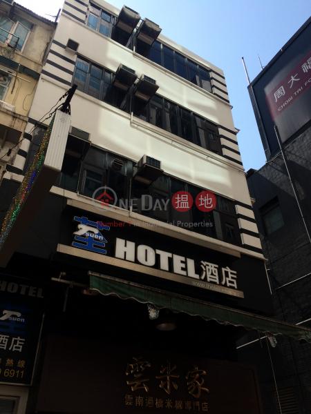 Tsuen Hotel (Tsuen Hotel) Tsuen Wan East 搵地(OneDay)(1)