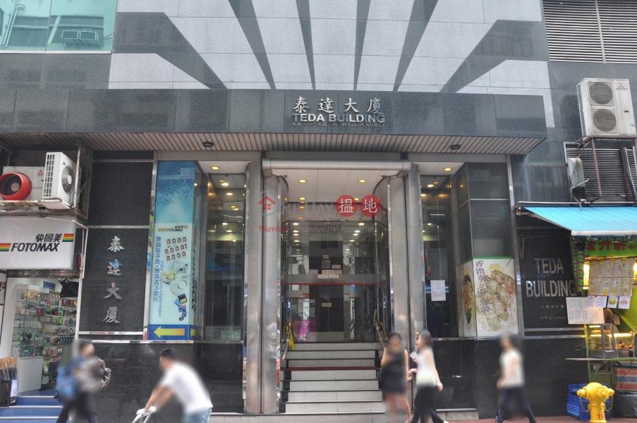 泰達商業大廈 (Teda Building) 上環|搵地(OneDay)(2)
