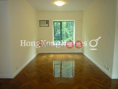 2 Bedroom Unit at Hillsborough Court | For Sale|Hillsborough Court(Hillsborough Court)Sales Listings (Proway-LID16034S)_0