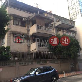 5 Belfran Road,Prince Edward, Kowloon