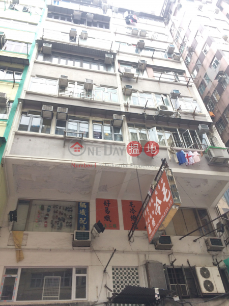花園街179號 (179 Fa Yuen Street) 太子|搵地(OneDay)(2)