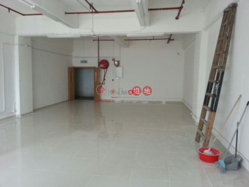 HK$ 3.1M | Wah Tat Industrial Centre Kwai Tsing District, Wah Tat Ind. Bldg