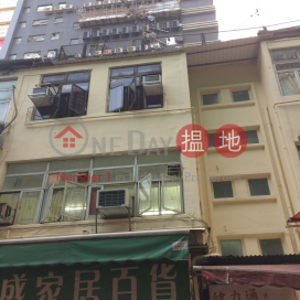 50 San Tsuen Street,Tsuen Wan East, New Territories