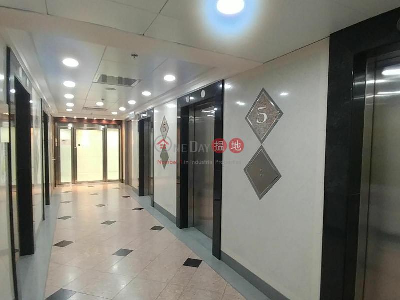 企業廣場一期一座|低層|寫字樓/工商樓盤出售樓盤|HK$ 9,800萬