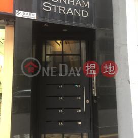 64 Bonham Strand,Sheung Wan, Hong Kong Island